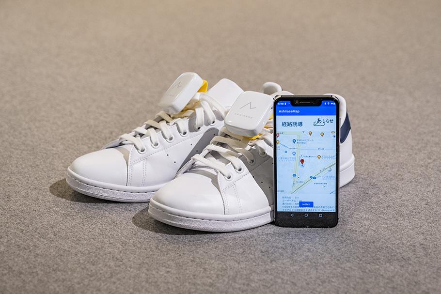Dispositivo de vibración Ashirase conectado a los zapatos y a la pantalla de la aplicación del teléfono inteligente Ashirase
